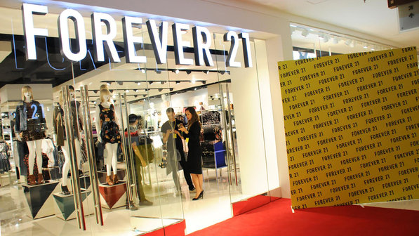 forever 21 - outlet premium 2